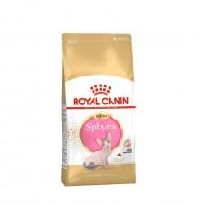 Сухой корм для бесшерстной кошки Royal Canin Adult Sphynx 2 кг.